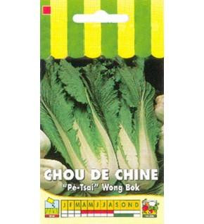 Chou de Chine Pé-Tsai Wong Bok